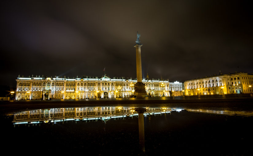 Russland ist ein schönes Land…
